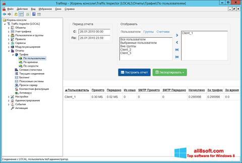 Ekran görüntüsü Traffic Inspector Windows 8