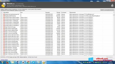 Ekran görüntüsü Recuva Windows 8
