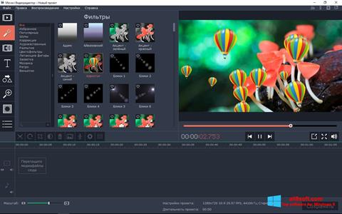 Ekran görüntüsü Movavi Video Editor Windows 8