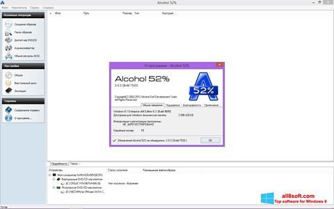 Ekran görüntüsü Alcohol 52% Windows 8