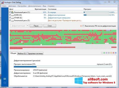 Ekran görüntüsü Auslogics Disk Defrag Windows 8