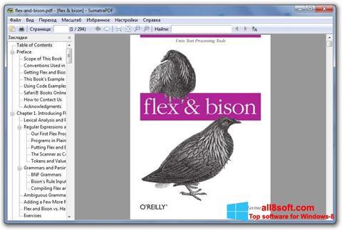 Ekran görüntüsü Sumatra PDF Windows 8